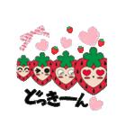 ラブリーいちごちゃん♥(個別スタンプ:34)
