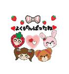 ラブリーいちごちゃん♥(個別スタンプ:37)