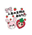 ラブリーいちごちゃん♥(個別スタンプ:38)