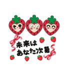 ラブリーいちごちゃん♥(個別スタンプ:39)