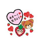 ラブリーいちごちゃん♥(個別スタンプ:40)