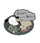 WanとBoo (ハードボイルド編)(個別スタンプ:02)