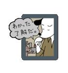 WanとBoo (ハードボイルド編)(個別スタンプ:05)