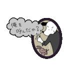 WanとBoo (ハードボイルド編)(個別スタンプ:09)