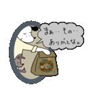 WanとBoo (ハードボイルド編)(個別スタンプ:11)