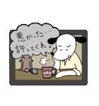 WanとBoo (ハードボイルド編)(個別スタンプ:12)