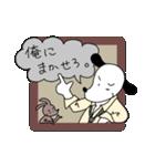 WanとBoo (ハードボイルド編)(個別スタンプ:13)