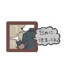 WanとBoo (ハードボイルド編)(個別スタンプ:15)