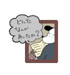 WanとBoo (ハードボイルド編)(個別スタンプ:17)