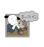 WanとBoo (ハードボイルド編)(個別スタンプ:18)