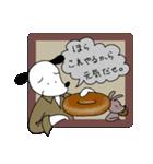 WanとBoo (ハードボイルド編)(個別スタンプ:19)