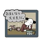 WanとBoo (ハードボイルド編)(個別スタンプ:20)