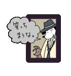 WanとBoo (ハードボイルド編)(個別スタンプ:22)