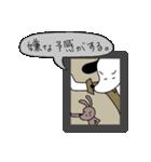WanとBoo (ハードボイルド編)(個別スタンプ:23)