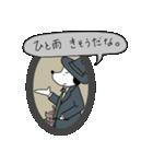 WanとBoo (ハードボイルド編)(個別スタンプ:24)