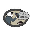 WanとBoo (ハードボイルド編)(個別スタンプ:27)