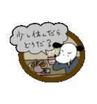WanとBoo (ハードボイルド編)(個別スタンプ:29)
