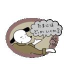 WanとBoo (ハードボイルド編)(個別スタンプ:30)