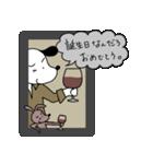 WanとBoo (ハードボイルド編)(個別スタンプ:32)