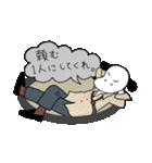 WanとBoo (ハードボイルド編)(個別スタンプ:34)