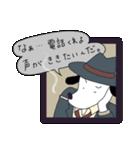 WanとBoo (ハードボイルド編)(個別スタンプ:35)