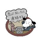 WanとBoo (ハードボイルド編)(個別スタンプ:36)
