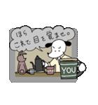 WanとBoo (ハードボイルド編)(個別スタンプ:37)