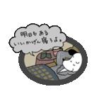 WanとBoo (ハードボイルド編)(個別スタンプ:38)
