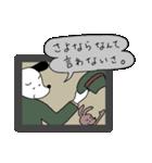 WanとBoo (ハードボイルド編)(個別スタンプ:40)