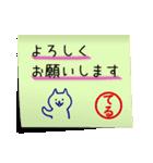 てる専用・付箋でペタッと敬語スタンプ(個別スタンプ:3)