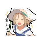 夏男子!(個別スタンプ:5)