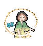 夏男子!(個別スタンプ:8)