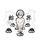 夏男子!(個別スタンプ:17)