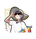 夏男子!(個別スタンプ:22)
