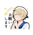 夏男子!(個別スタンプ:26)