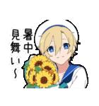 夏男子!(個別スタンプ:27)