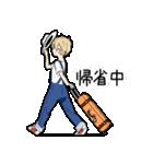夏男子!(個別スタンプ:28)