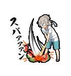 夏男子!(個別スタンプ:30)
