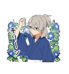 夏男子!(個別スタンプ:32)