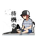 夏男子!(個別スタンプ:34)