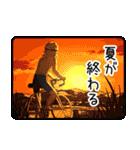 夏男子!(個別スタンプ:40)