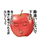 Sチックフーズ(個別スタンプ:04)
