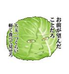 Sチックフーズ(個別スタンプ:05)