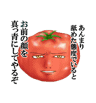 Sチックフーズ(個別スタンプ:07)