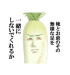 Sチックフーズ(個別スタンプ:09)