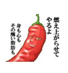 Sチックフーズ(個別スタンプ:10)