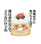 Sチックフーズ(個別スタンプ:13)