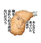 Sチックフーズ(個別スタンプ:15)