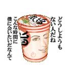 Sチックフーズ(個別スタンプ:16)