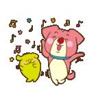 プッチ&ビビ(個別スタンプ:06)